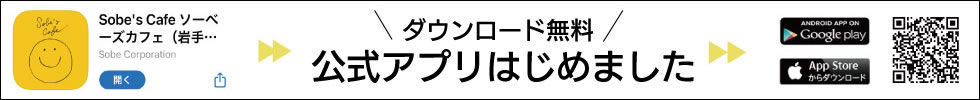 bnr_app_980.jpg