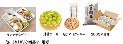 img_items.jpg