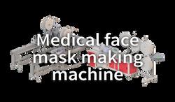 Medical-face-mask-machine-Smac-SRL