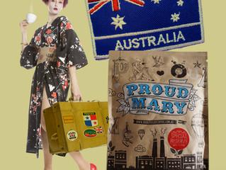 Januar, Februar 2016: Australien-Special! Geisha zurück in ES!