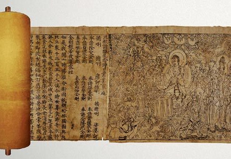 Sutra of Nature
