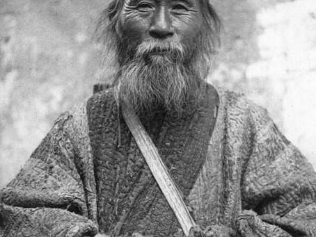 Taoist Cultivation