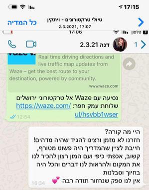 WhatsApp Image 2021-03-28 at 19.59.49 (1