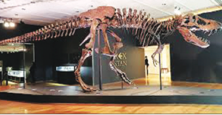 31 mln di dollari per T-Rex