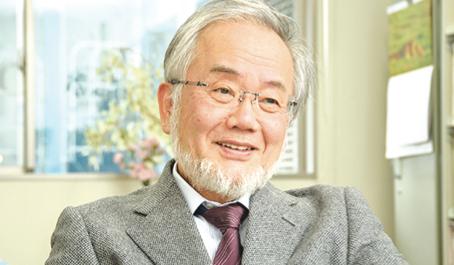 Il Nobel a Yoshinori Ohsumi