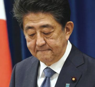 Shinzo Abe getta la spugna