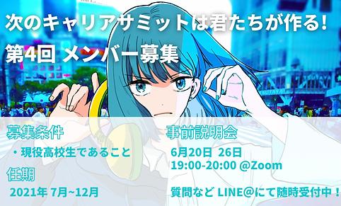 スクリーンショット 2021-06-12 22.50.27.png