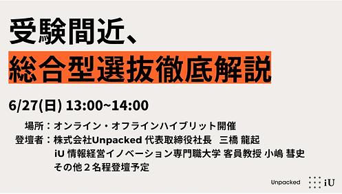 スクリーンショット 2021-06-12 22.50.17.png