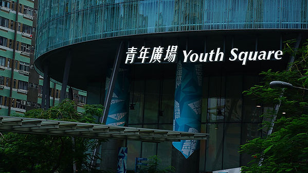 YouthSquare (4).jpg