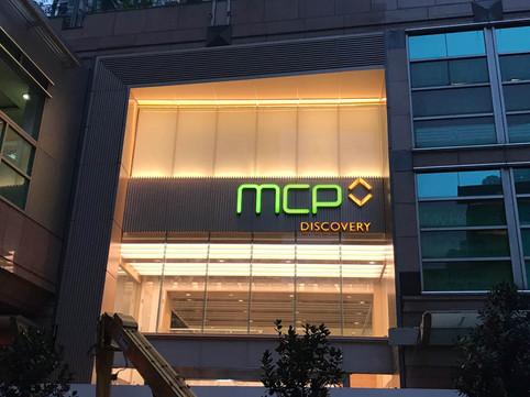 安裝在新都城中心三期玻璃幕牆外的發光凸字