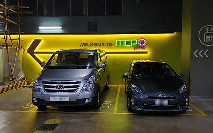 MCP-Welcome.jpg