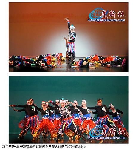 李新宇校長中華舞篇蒙古舞公演