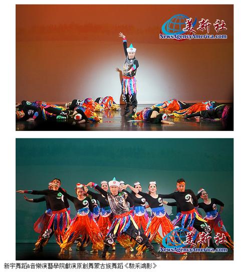 新宇舞蹈&音樂演藝學院原創蒙古族舞蹈《駿采鴻影》公演大獲成功!