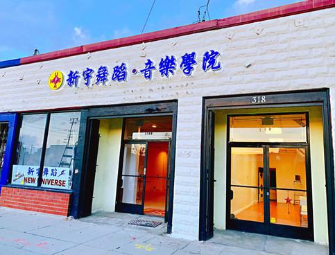 New Universe Entertainment Academy