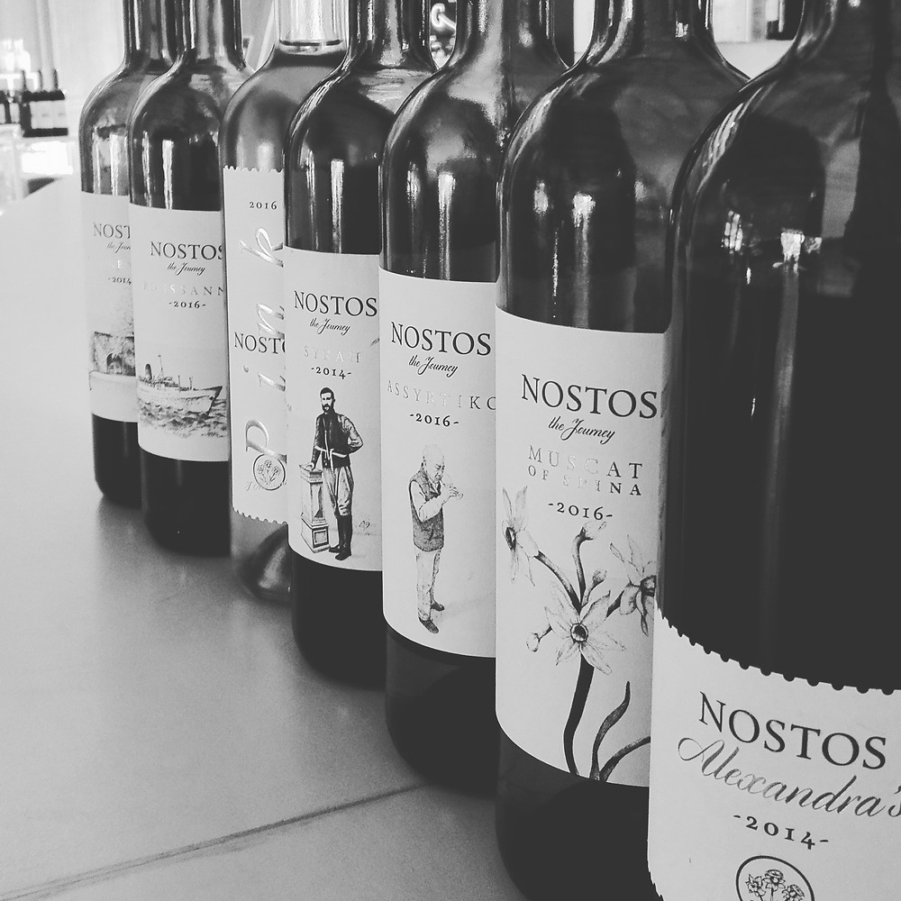 Chania Wine Tours: Nostos Manousakis Winery