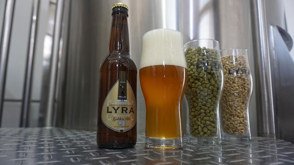Lyra Brewery