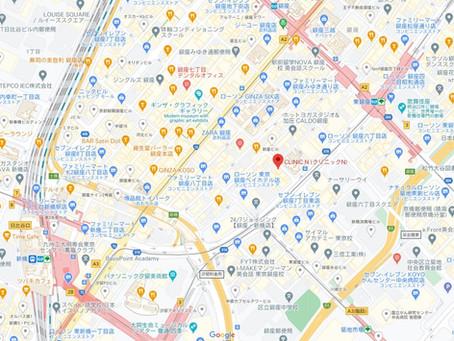 当院の場所・アクセス CLINIC N東京銀座 ミラドライ ワキガ多汗症治療