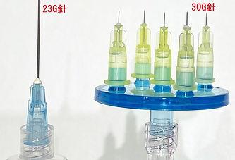 ミラドライ CLINIC N使用の極細針 脇の麻酔 痛みが少ない クリニックN東京銀座 ワキガ多汗症治療
