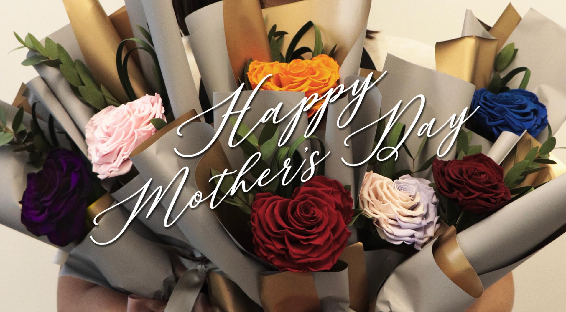 mothersdayBanner_03.jpg