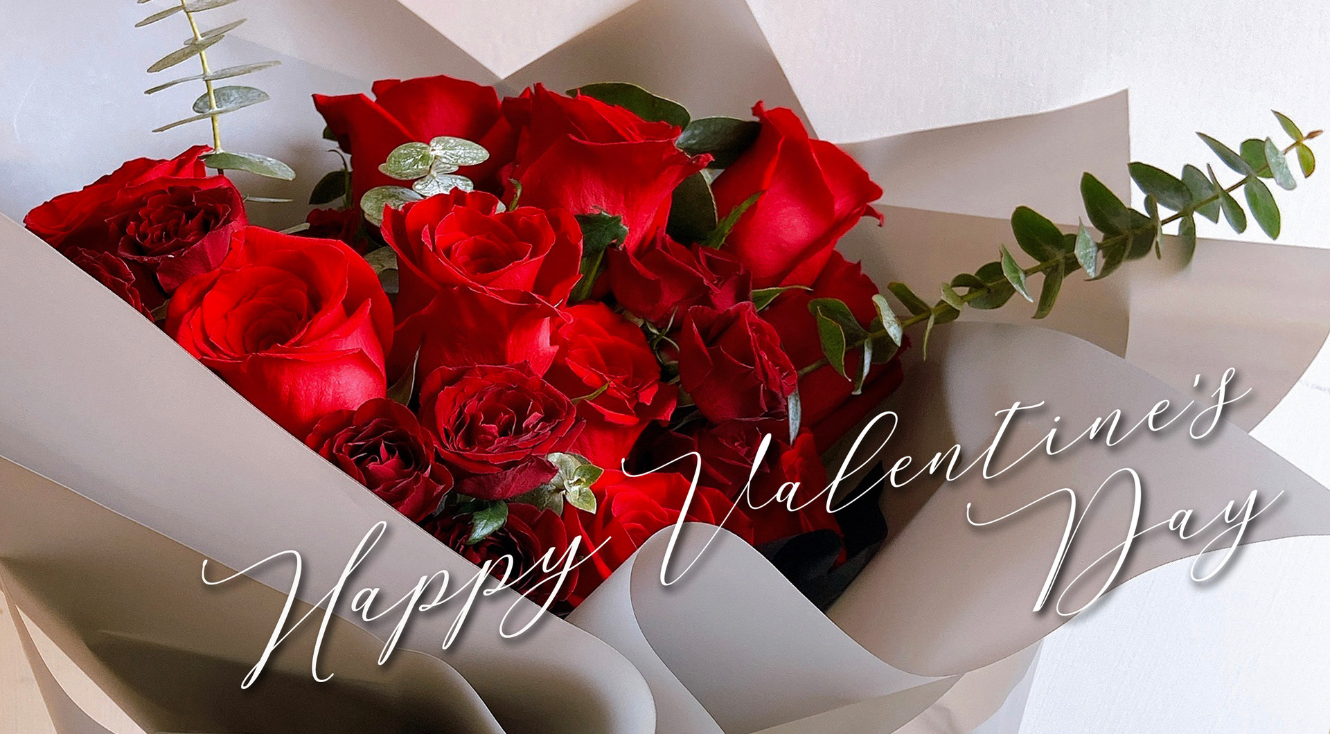 valentinesday_banner.jpg