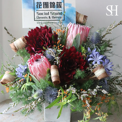 Opening Hamper - Table Flower