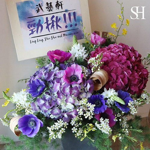 開幕枱花 - R18930