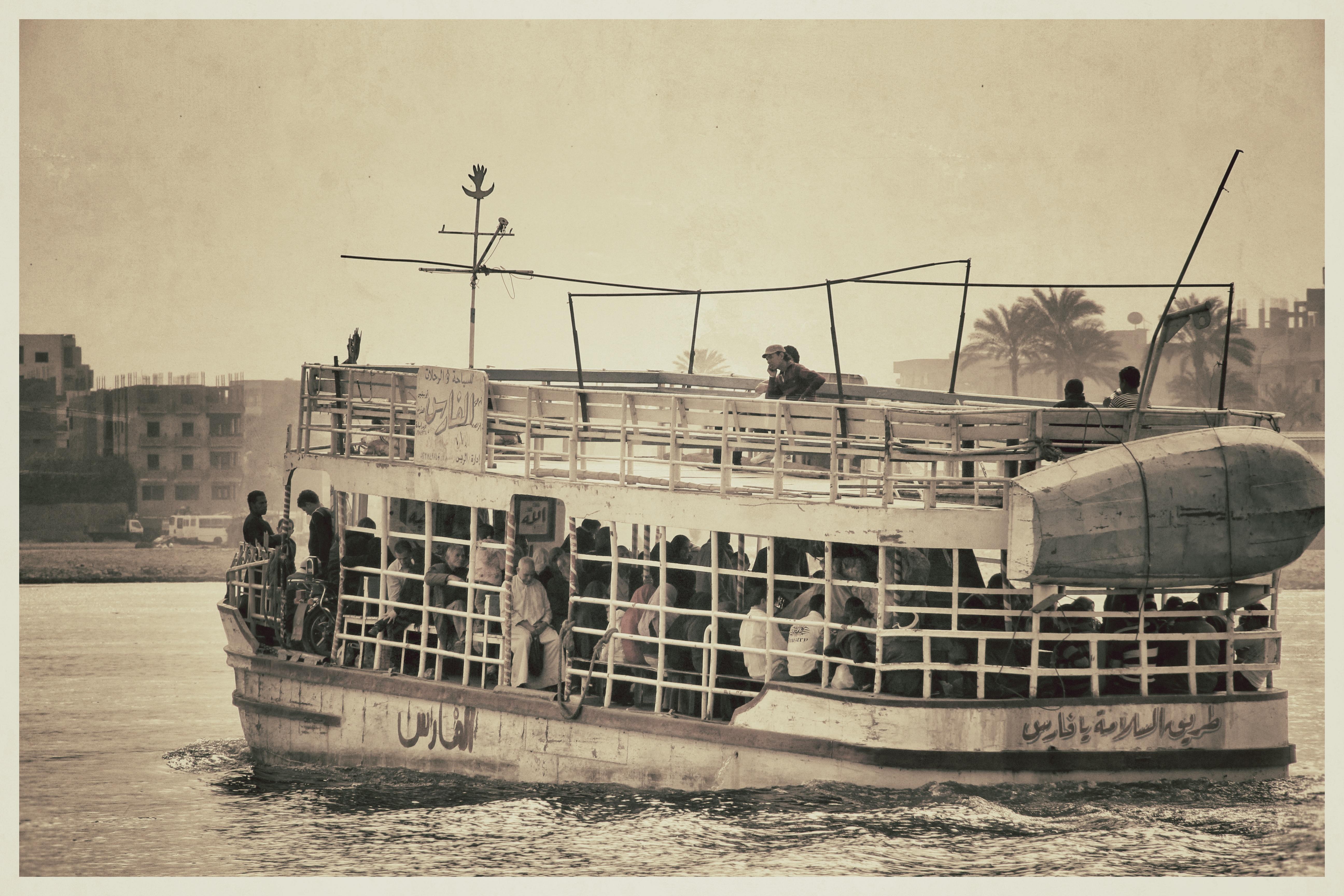 Faris On The Nile