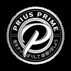 LOGOTIPO_PRIUS-PRIME_japan-02.png