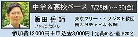中高B.jpg