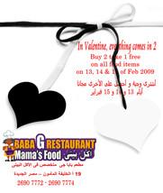 Valentine 2.jpg
