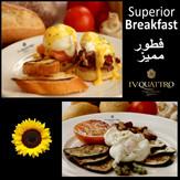 breakfast2b.jpg