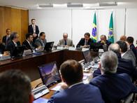 Reunião com o Ministro de Estado da Economia, Paulo Guedes e Parlamentares
