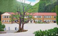 神奈川最古の木造校舎絵と共に全焼(青根小学校)