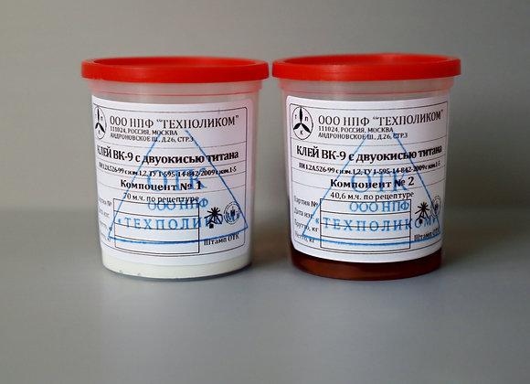 Эпоксидный клей ВК-9 с двуокисью титана 100г