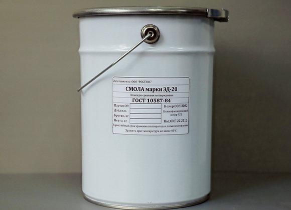 Эпоксидная смола ЭД-20 5000г