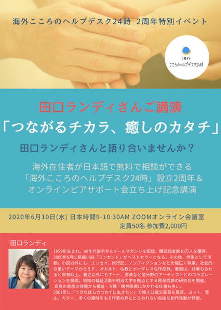 スクリーンショット 2020-04-19 21.42.00.png