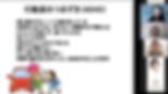 スクリーンショット 2020-04-21 11.20.13.png
