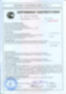 Лицензии и сертификаты Энергожелезобетонинвест