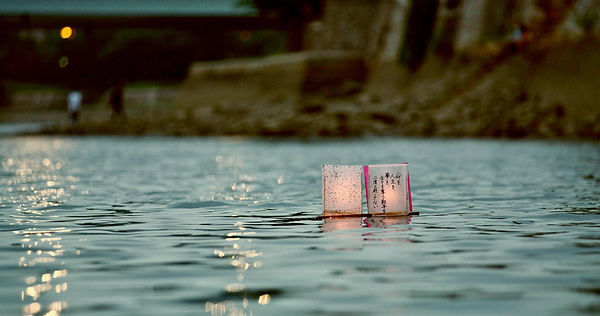 a small lantern on the river in Hiroshim