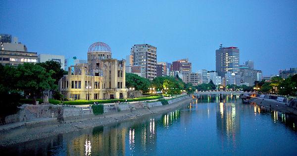Hiroshima GV.jpg