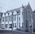 City Hall, Vine and Baker.JPG.jpg
