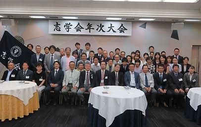 soukai2018_konshinkai_photo01.jpg