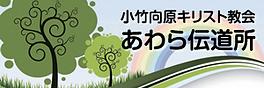 banner_awara.png