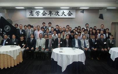 soukai2018_konshinkai2_photo01.JPG