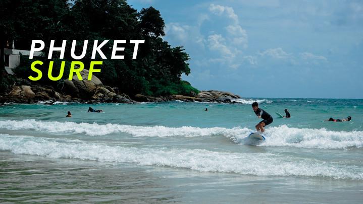 PHUKETSURF.COM เรียนโต้คลื่นที่หาดกะตะ