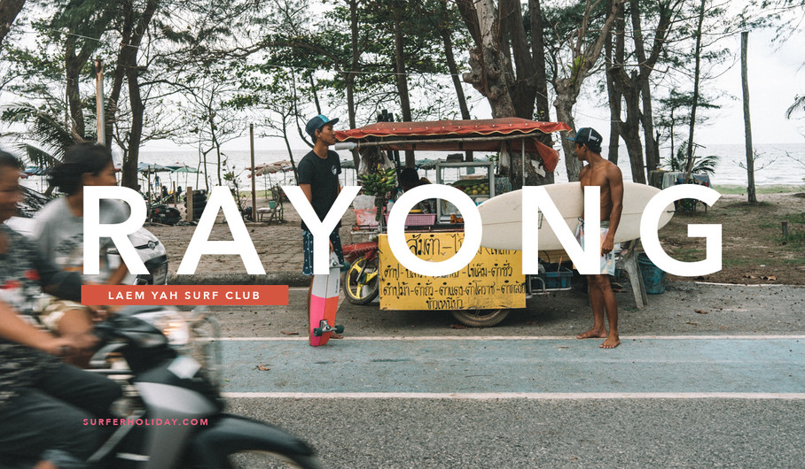RAYONG SURFER : INTERVIEW