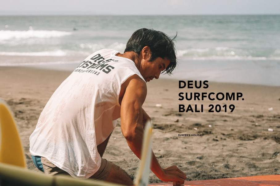 DEUS SURF COMP. BALI 2019