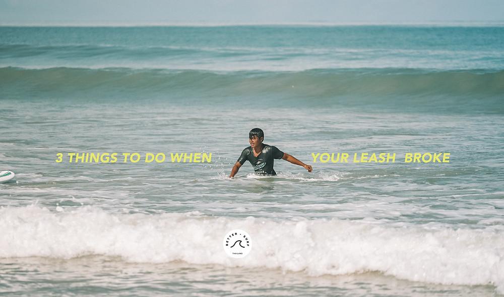 โต้คลื่นประเทศไทย Surf in Thailand