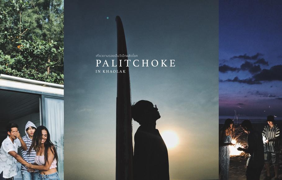 PALITCHOKE IN KHAOLAK