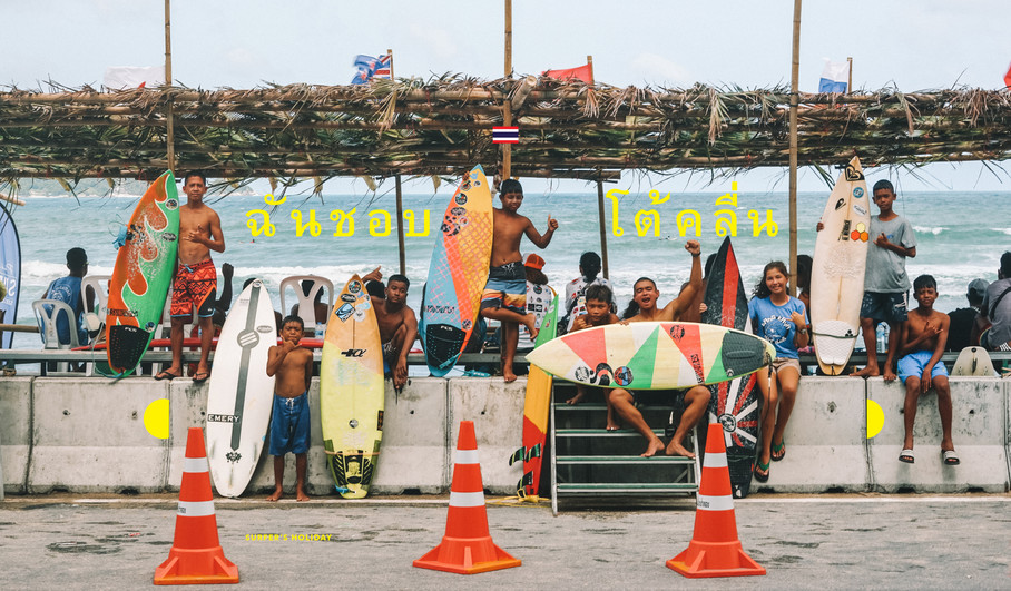 THAILAND's YOUNG SURFERS
